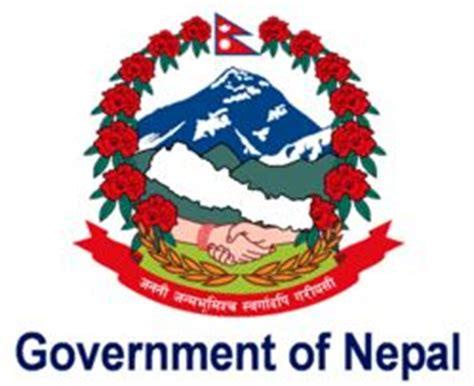 Essay on recent development in nepal